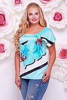 Футболка женская большого размера Beauty IR/FB-1353D орхидея голубой