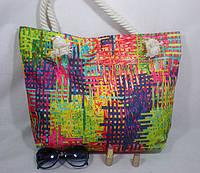 Разноцветная текстильная пляжная сумка