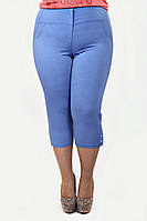 Капри женские Лето  джинс