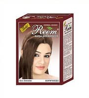 Краска для волос Gold Reem, Чёрная, 6х10 гр