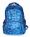 Рюкзак подростковый (школьный) JM1797  (4цвета), фото 4