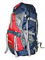 Рюкзак туристический сине красный, фото 2
