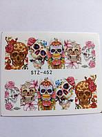 """Наклейка на ногти, наклейка для ногтей, ногтевой дизайн """"череп в цветах"""" 10 шт набор"""