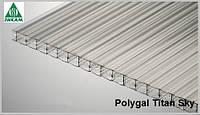 Сотовый поликарбонат Polygal Titan Sky 10мм