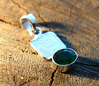 Кулон Янтра Меркурия с зеленым турмалином