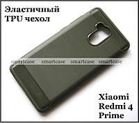 Серый TPU чехол для Xiaomi Redmi 4 Prime бампер накладка эластичный