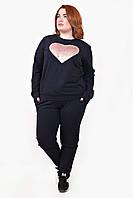 Спортивный костюм женский большого размера Сердце батал (2 цвета), трикотажный костюм большого размера