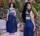 Длинное платье в полоску (2 цвета), фото 3