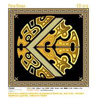 Схема для вышивки бисером Руна Кеназ