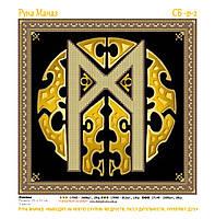 Схема для вышивки бисером Руна Маназ
