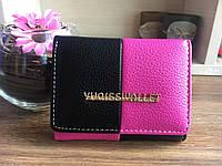 Яркий женский кошелек Two colors (Розово-черный)