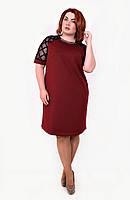 Платье коктейльное Беверли (3 цвета)