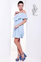 Женское платье с воланом Перлина из вискозы