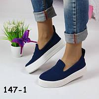 Слипоны мокасины цвет синий платформа 4 см текстиль на заднике LOVE 147-1