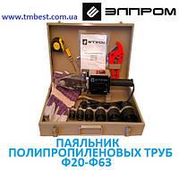 Паяльник для пластиковых труб Элпром ЭППТ-1850 W
