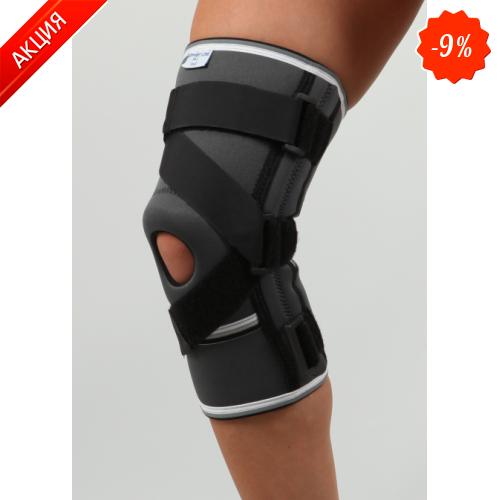 Наколенник для фиксации коленного сустава киев цена кто пользовался массажером для суставов hansun fc8522a - форум