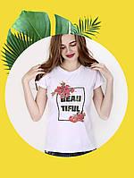 Белая футболка с принтом - 1017-7