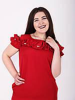 Платье с рюшей и жемчугом - 1008