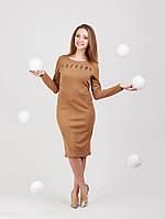 Красивое платье со шнуровкой - 950