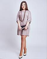 Платье - 801