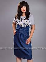 Платье - 459