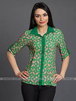 Рубашка - 592