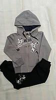 Спортивный костюм детский на мальчиков 98,104,110,116,122 роста Буцы