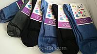 Шкарпетки дитячі, Легка хода, р. 18;20, 5-8лет