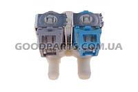 Впускной клапан к стиральной машине Electrolux 2/180 132069800