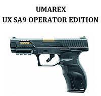 Пневматический пистолет Umarex UX SA9 Operator Edition, фото 1