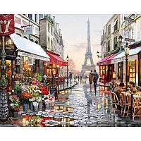 Живопись Париж 40*50, рисование по номерам картина