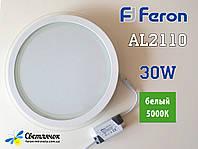Встраиваемый светодиодный светильник 30w Feron AL2110 (LED панель)