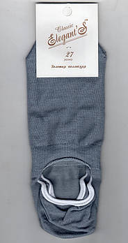 Подследники мужские х/б Elegant Classic, 27 размер, серые, 1143