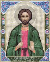 """Набор для вышивки крестом """"Panna"""" Икона Святого Великомученика Иоанна Сочавского ЦМ-1311"""