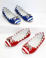 Туфли для девочки 5 - 12 лет, 31 - 37  размеры 31