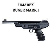 Пневматический пистолет Umarex Ruger Mark I, фото 1