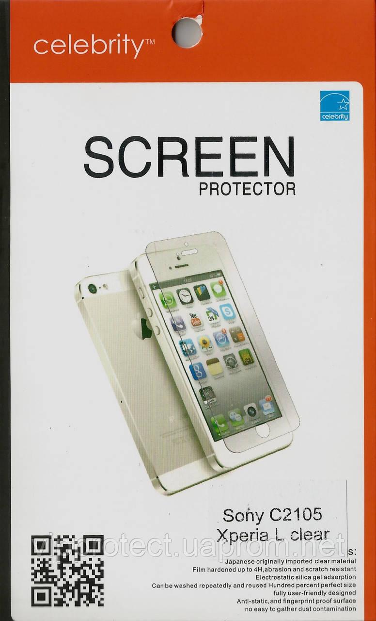 Sony Xperia_L, глянцевая пленка C2105 S36