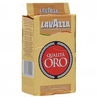 Молотый кофе Lavazza Qualita Oro 250г