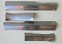Nissan Qashqai J11 Mk2 накладки защитная на пороги дверных проемов верхние
