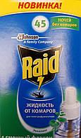 Жидкость от комаров Reid 45 ночей