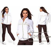 Женский спортивный костюм трикотаж двухнить размеры 48-56
