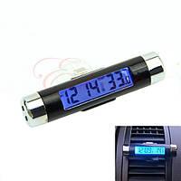 Цифровые часы и термометр для автомобиля К-01 с синей подсветкой