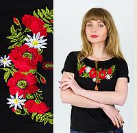 """Вышивка на футболках """"Украинские маки"""""""