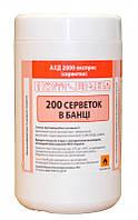 Дезінфекційні серветки АХД 2000 експрес