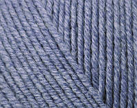 Alize Cotton Baby Soft - 203 джинс меланж