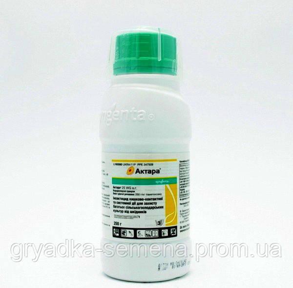 Инсектицид Сингента Актара® 25WG (Syngenta) - 250 гр, ВДГ