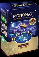 Чай Мономах 1001 Ночь (1001 Nigts) чёрный и зелёный с ароматом винограда 90г