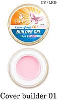 Камуфлирующий гель F.O.X Cover (camouflage) builder gel UV+LED № 01 (розовый) 15 мл