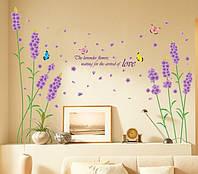 """Интерьерные наклейки на стену """"Цветы"""", фото 1"""
