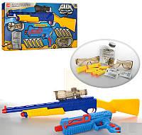 Детский набор оружия XH 038 стреляющий водяными шариками